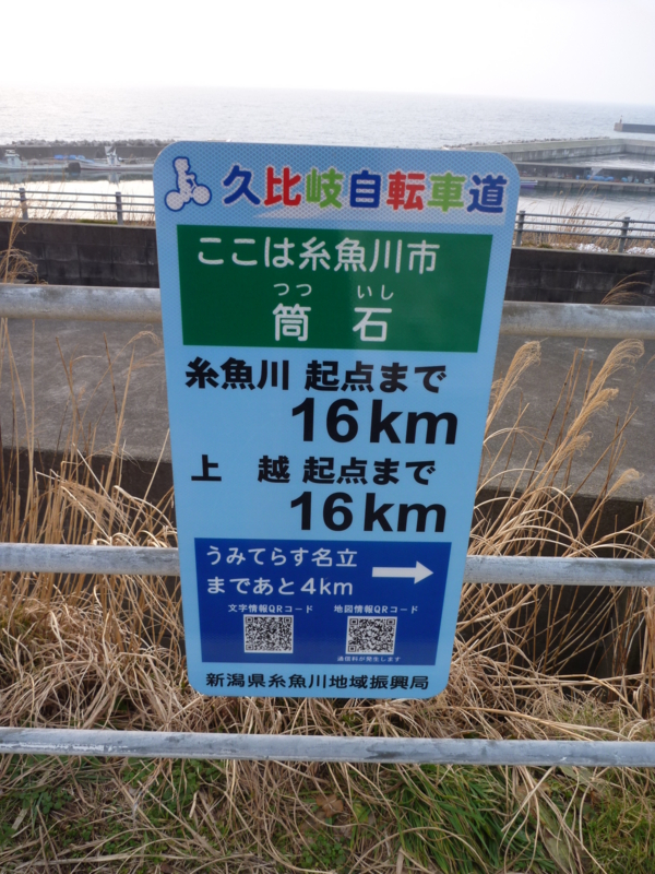 f:id:waste_man:20110205155132j:image