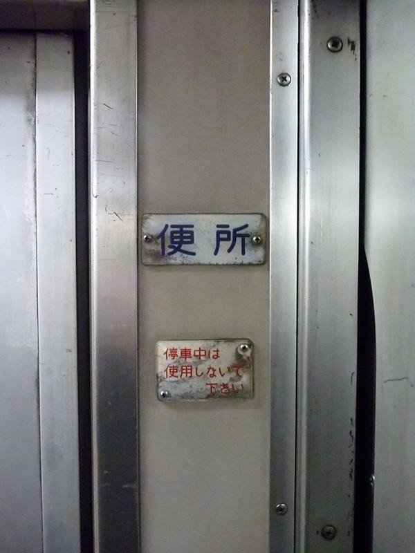 f:id:waste_man:20110205191642j:image