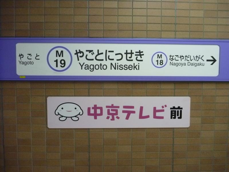 f:id:waste_man:20110626084544j:image