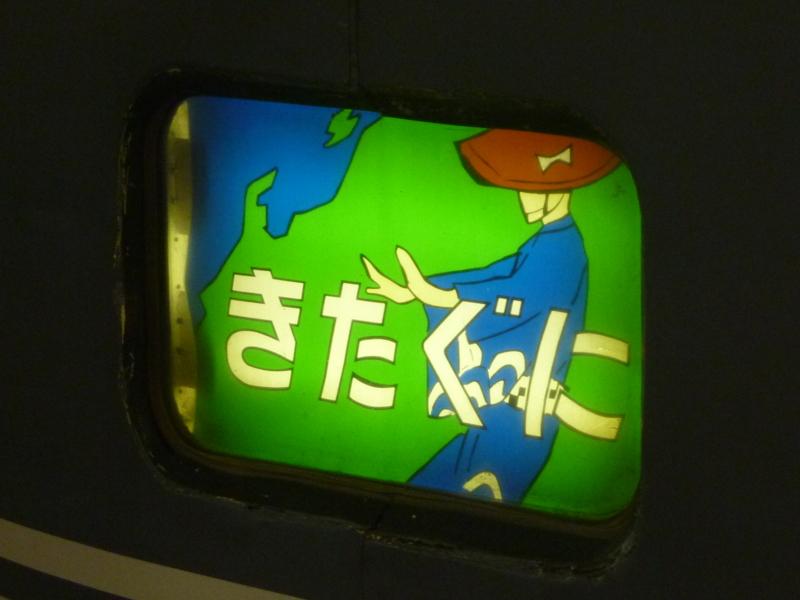 f:id:waste_man:20111001233553j:image