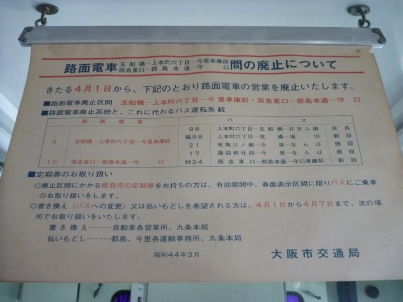 f:id:waste_man:20111113110610j:image