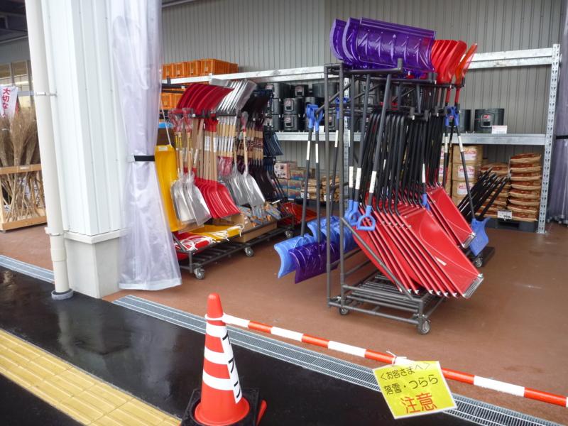 f:id:waste_man:20111203115029j:image