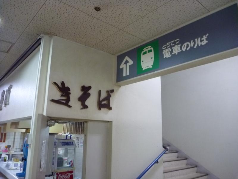 f:id:waste_man:20111203134844j:image