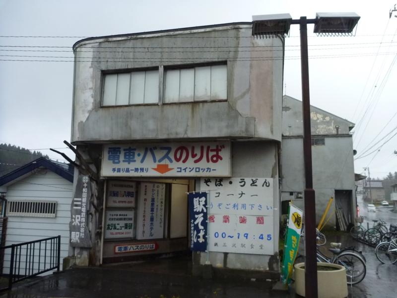 f:id:waste_man:20111203143219j:image