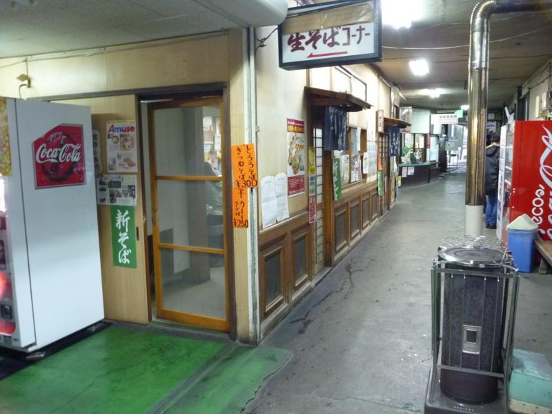 f:id:waste_man:20111203143328j:image