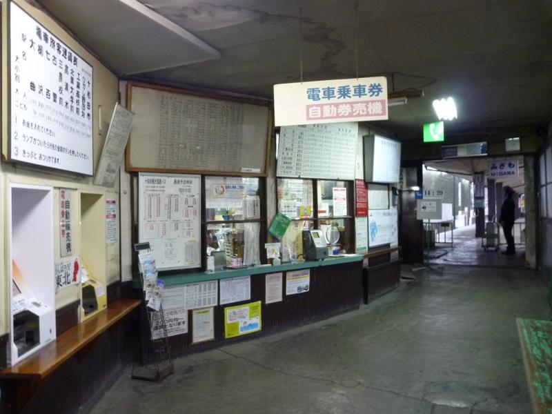 f:id:waste_man:20111203143344j:image