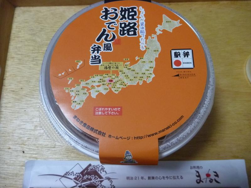 f:id:waste_man:20120112200713j:image