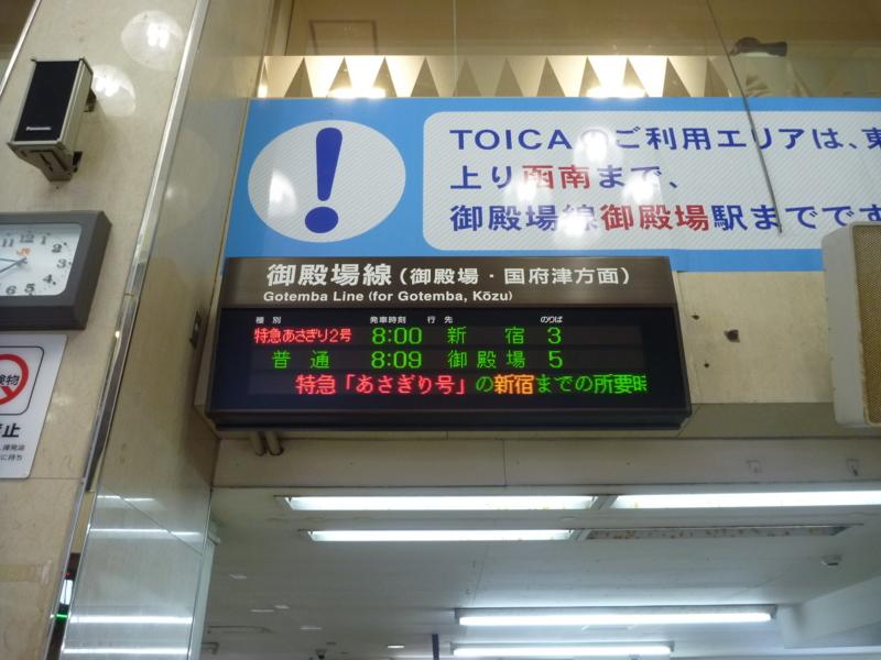 f:id:waste_man:20120205074806j:image
