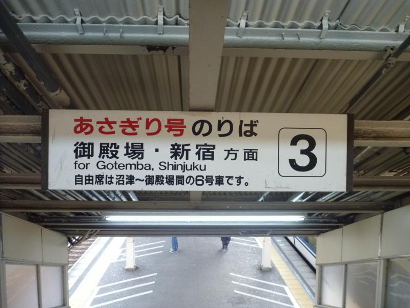 f:id:waste_man:20120205075332j:image