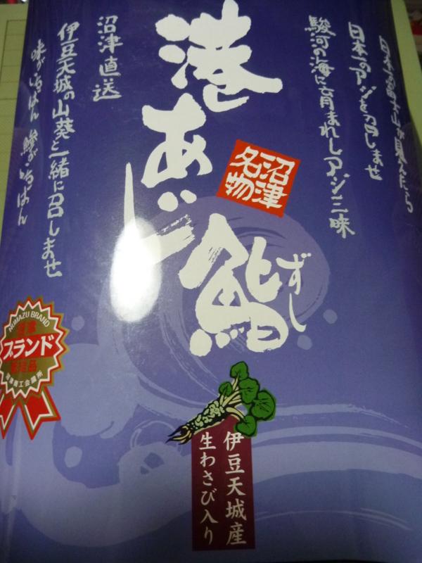 f:id:waste_man:20120205210630j:image