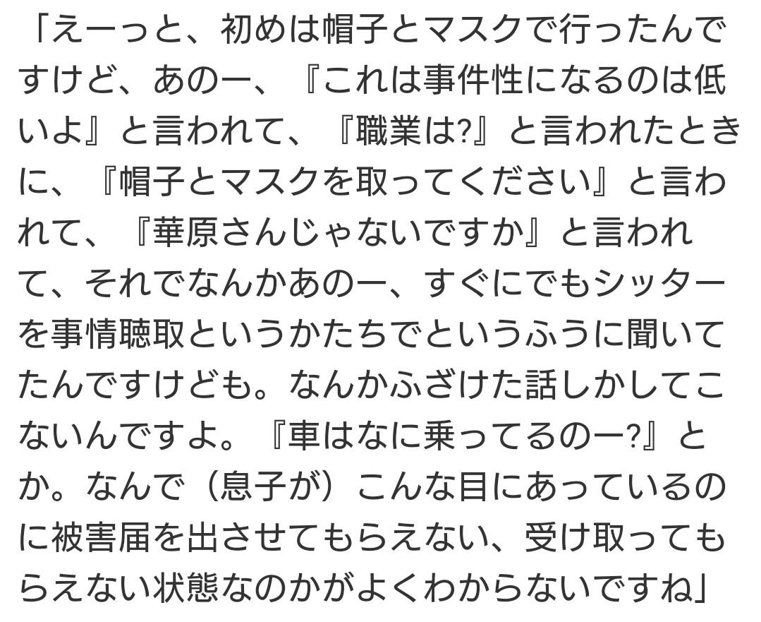 f:id:wasurenagusa7531kuma:20200916062331j:plain