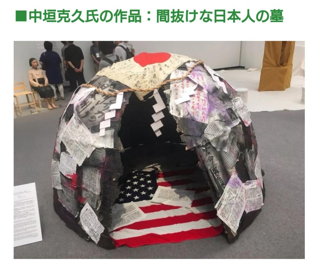 f:id:wasurenagusa7531kuma:20200926175320j:plain