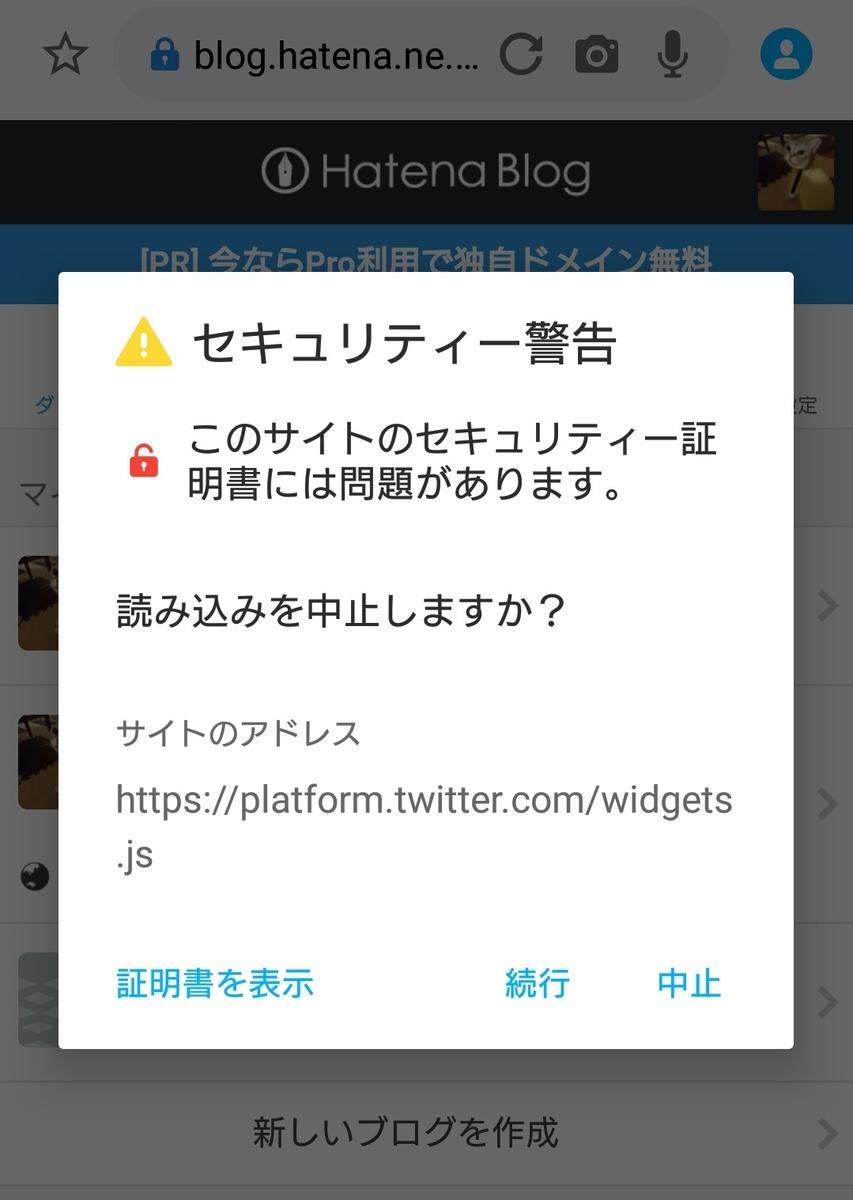 f:id:wasurenagusa7531kuma:20201121083027j:plain