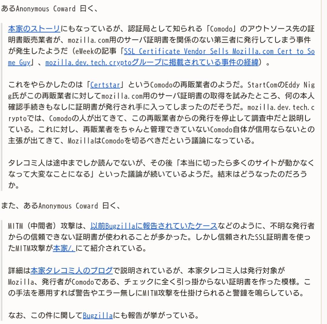 f:id:wasurenagusa7531kuma:20201214073132j:plain