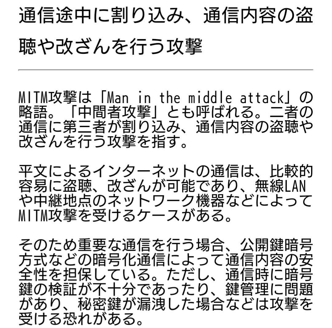 f:id:wasurenagusa7531kuma:20201214073225j:plain