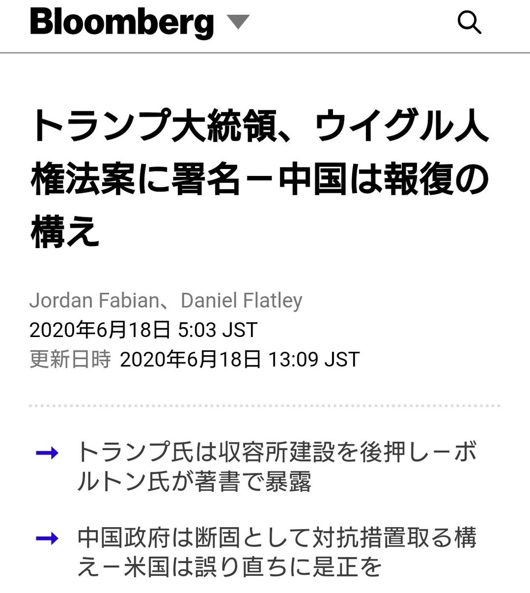 f:id:wasurenagusa7531kuma:20210201073221j:plain