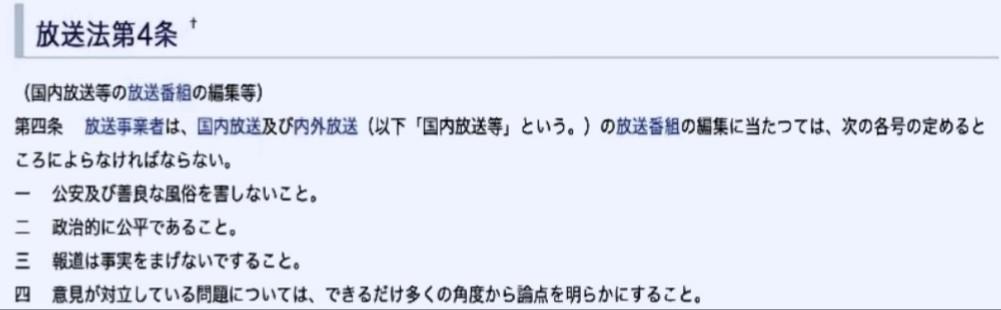 f:id:wasurenagusa7531kuma:20210201164833j:plain