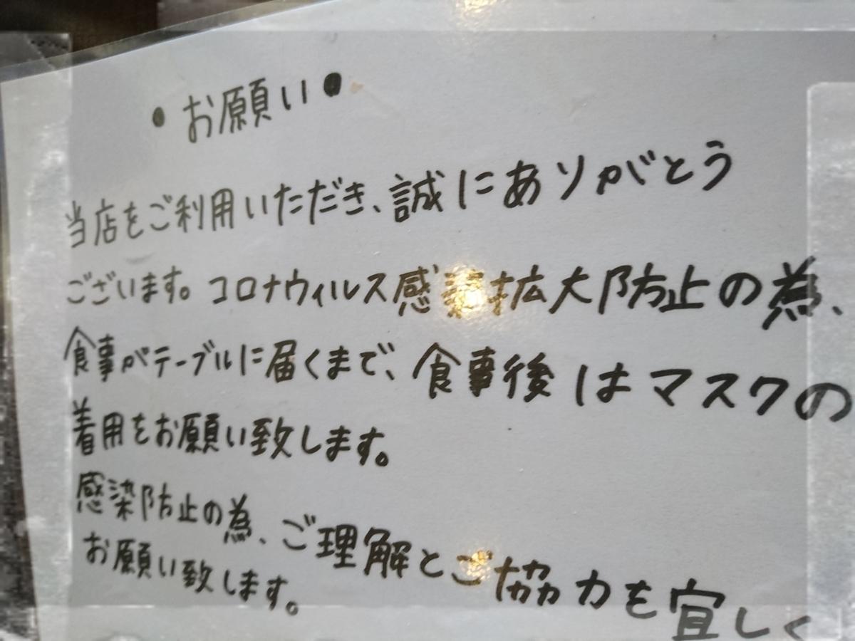 f:id:wasurenagusa7531kuma:20210304083020j:plain