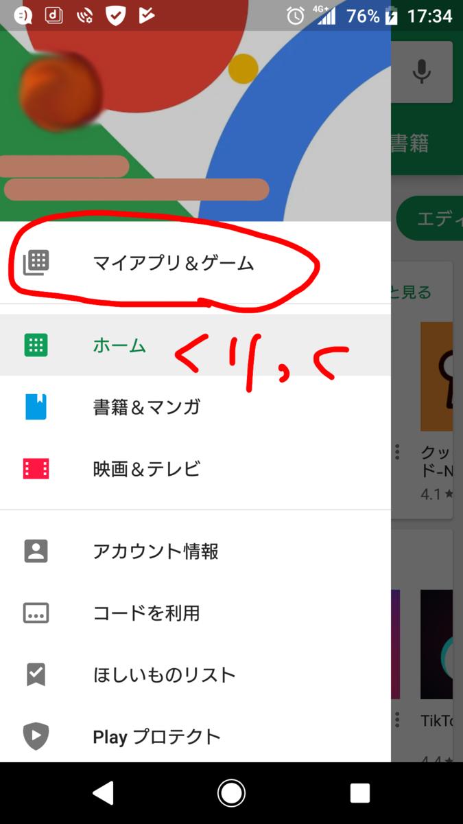 f:id:wasurenagusa7531kuma:20210324073356p:plain