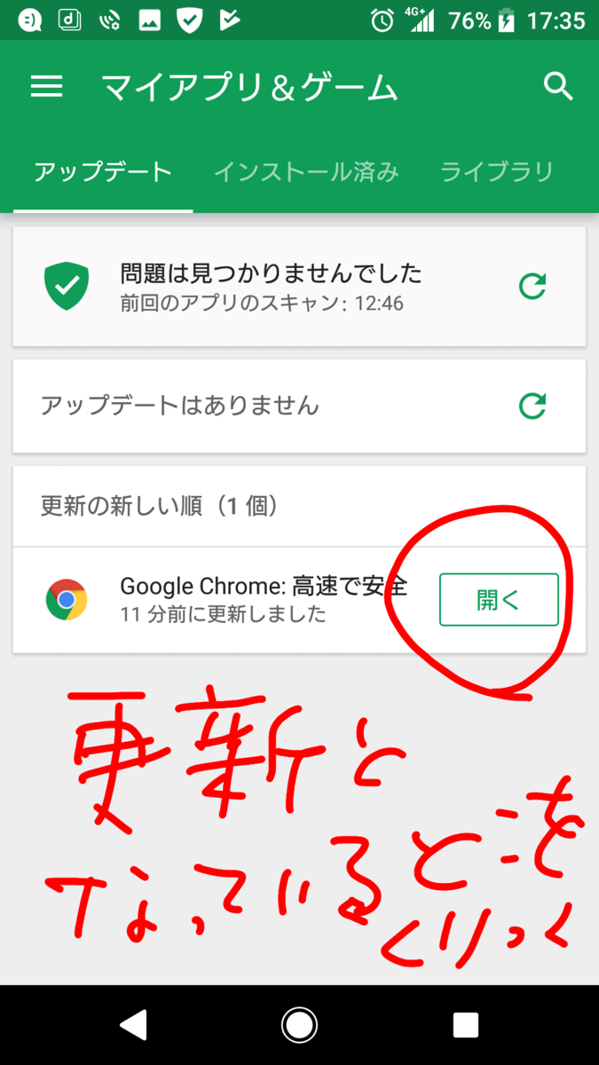 f:id:wasurenagusa7531kuma:20210324073506p:plain