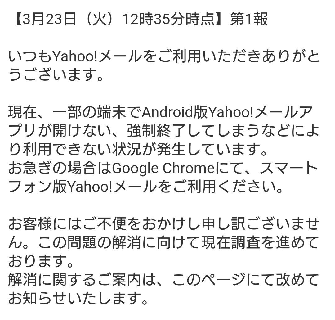 f:id:wasurenagusa7531kuma:20210324074924j:plain