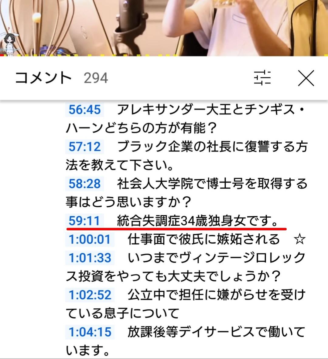 f:id:wasurenagusa7531kuma:20210708125612j:plain