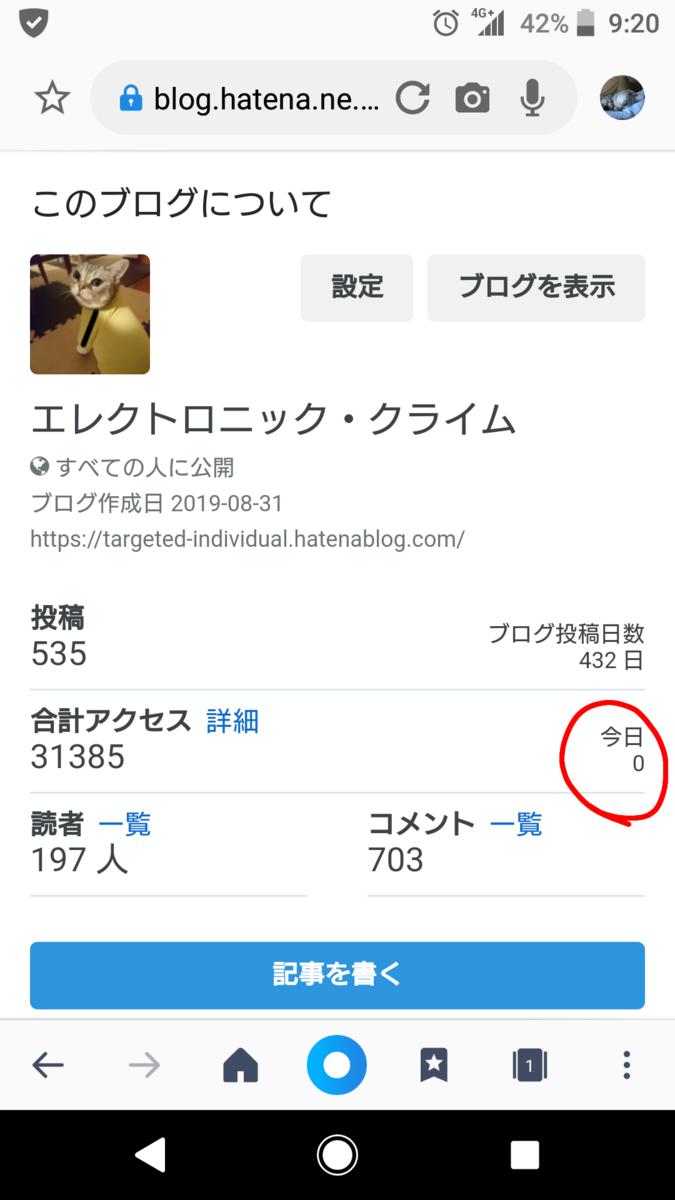 f:id:wasurenagusa7531kuma:20210712123205p:plain