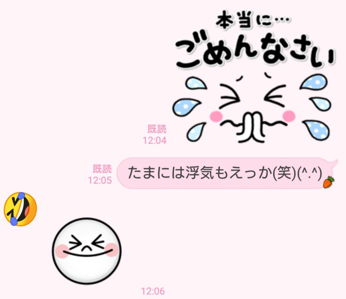 f:id:wasurenagusa7531kuma:20210722082057p:plain