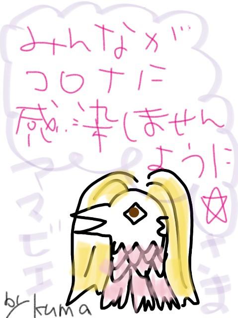 f:id:wasurenagusa7531kuma:20210726082009j:image
