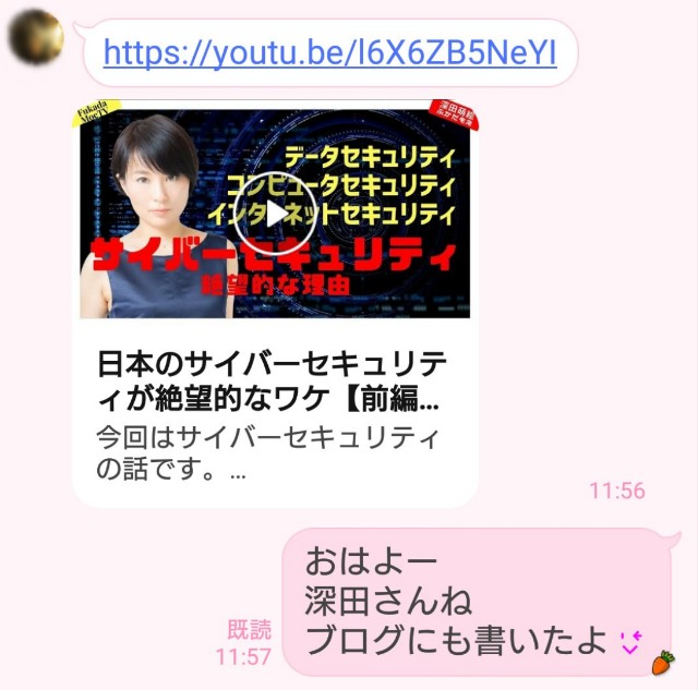 f:id:wasurenagusa7531kuma:20210802075750j:image