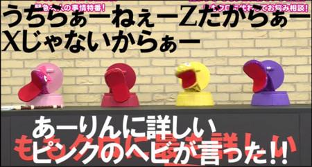 f:id:wasurenai0:20180201231448j:image
