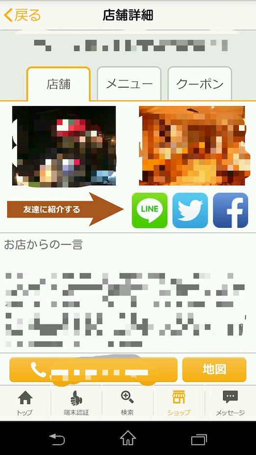 f:id:wasyokuninn:20161127042413j:plain