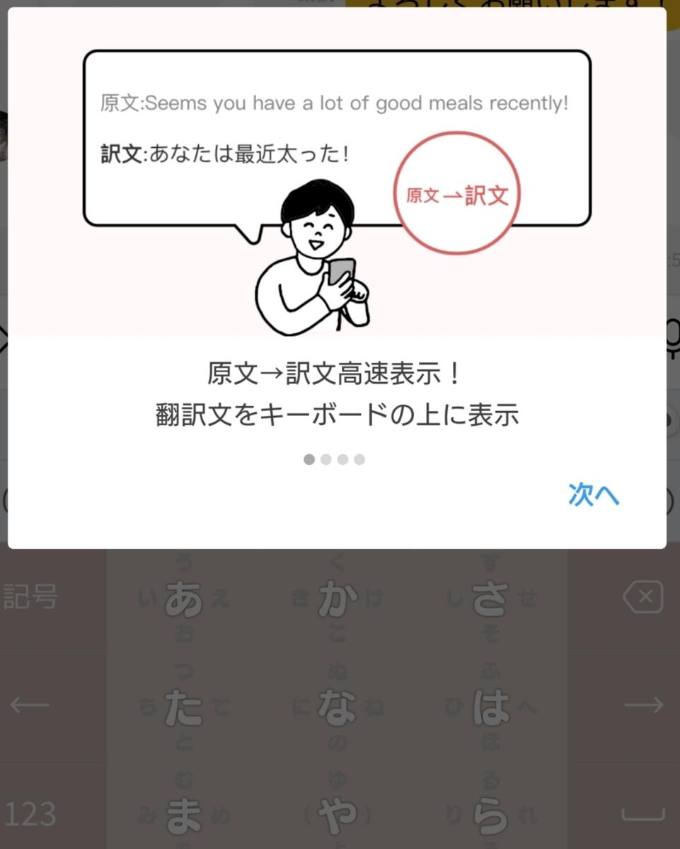 f:id:wata18saki:20210617205115j:plain