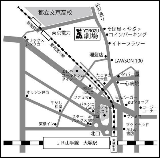 f:id:wata18saki:20210622181815j:plain