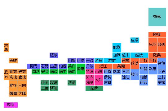 日本地図(HTML)」の写真、画像 ... : 日本地図の画像 : 日本