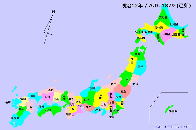 個別「[地図] 日本歴史地図(明...