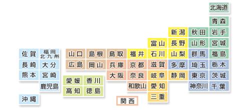 朝日新聞マイタウン