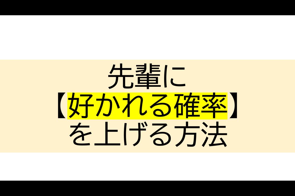f:id:wata_FP:20190706094927p:plain
