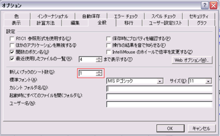 20110121094225