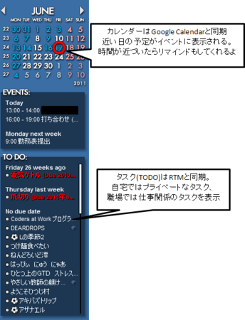 20110617121557