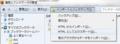 FirefoxのブックマークをGoogle Chromeに移行する (あるいは、その逆)