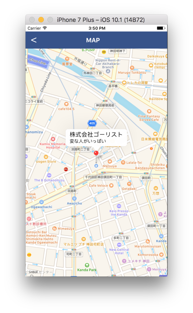 f:id:watabe1028:20161201155523p:plain