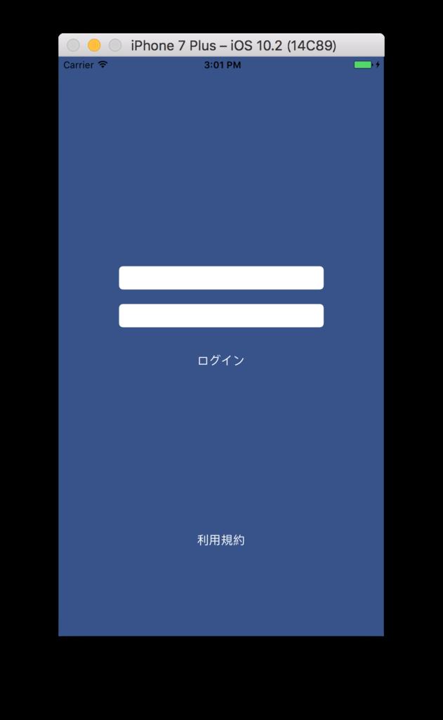f:id:watabe1028:20170105155300p:plain