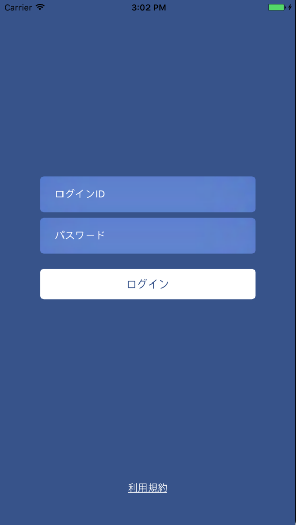 f:id:watabe1028:20170126160451p:plain