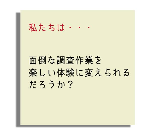 f:id:watabe1028:20180222164518p:plain