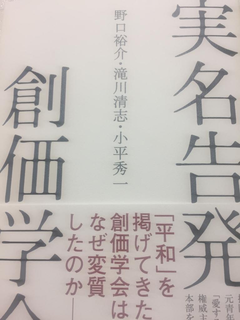 f:id:watabeshinjun:20161124074348j:plain