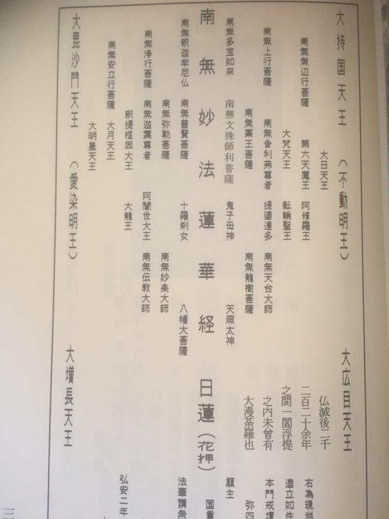 f:id:watabeshinjun:20170206082155j:plain