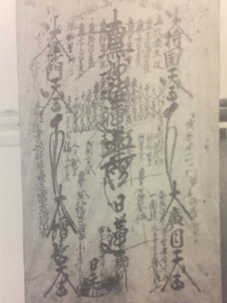 f:id:watabeshinjun:20170309031127j:plain