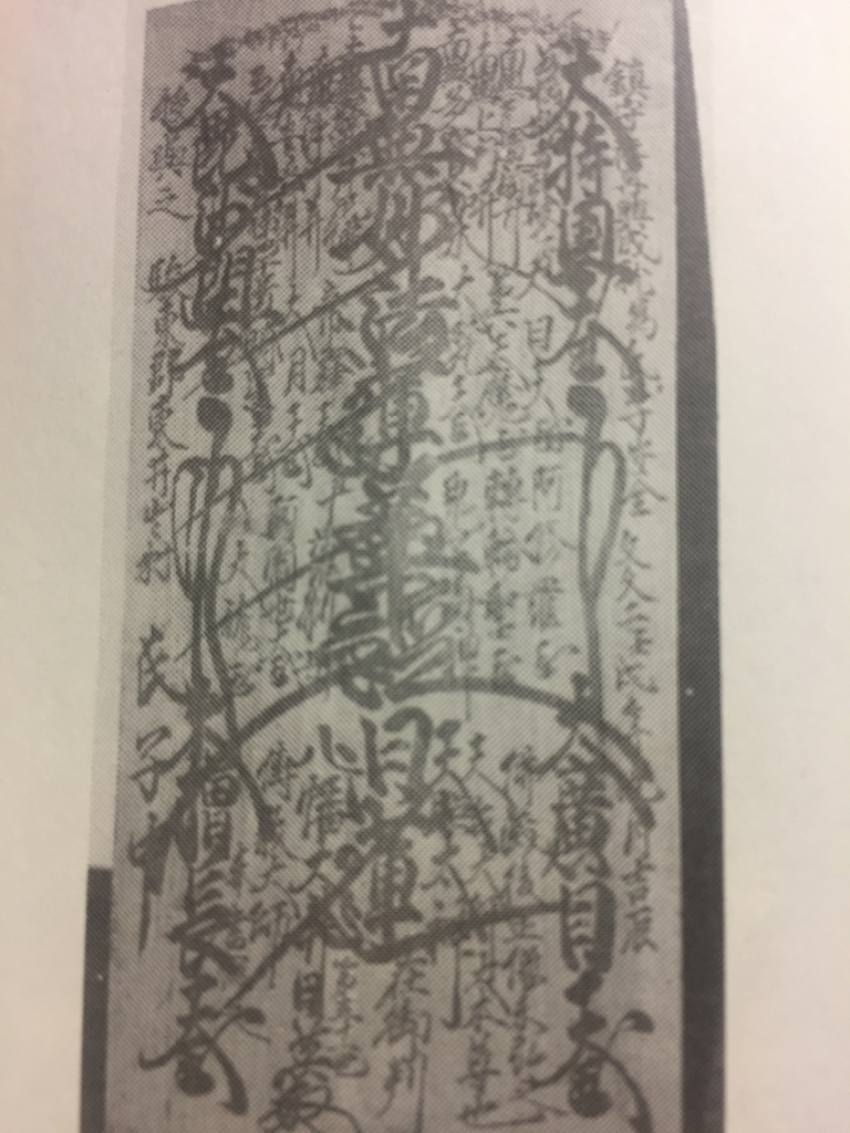 f:id:watabeshinjun:20170309031202j:plain