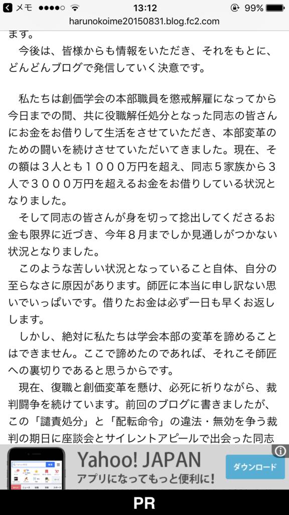 f:id:watabeshinjun:20170909133619p:plain